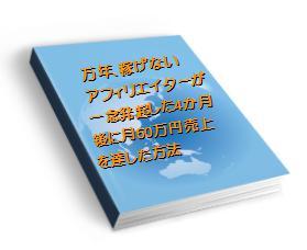 af60_cover