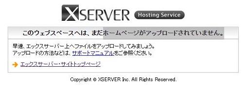 ホームページがアップロードされていません。